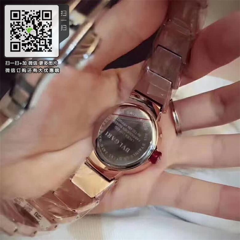 高仿宝格丽LVCEA系列102198 LU33WSPGSPGD/11腕表图片