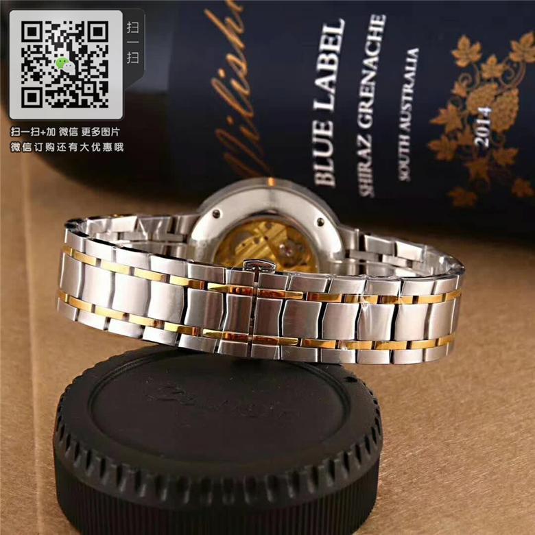 复刻版摩凡陀瑞动系列0606916腕表图片