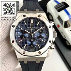 复刻版爱彼皇家橡树系列26320OR玫瑰金计时黑面自动机械男表手表 ☼