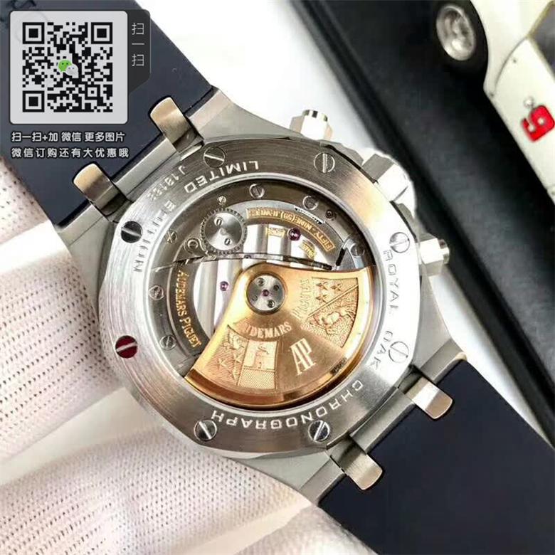 复刻版爱彼皇家橡树系列26320OR玫瑰金计时黑面自动机械男表手表图片