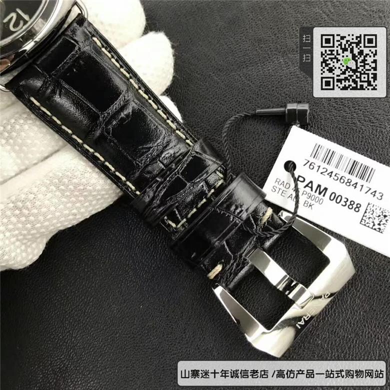 高仿沛纳海男表机械表45MM图片