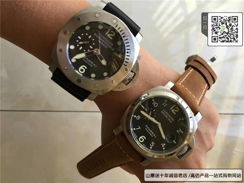 高仿沛纳海LUMINOR 1950系列PAM 00386腕表图片