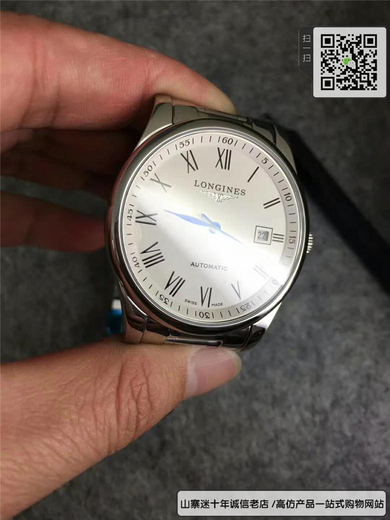 浪琴制表传统系列L2.518.4.51.6腕表图片