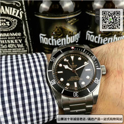 精仿帝舵碧湾系列男士手表复刻版m79230n-0002手表 ☼