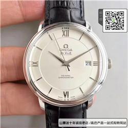 复刻版欧米茄碟飞系列男表 高仿424.13.40.20.02.001手表 ☼