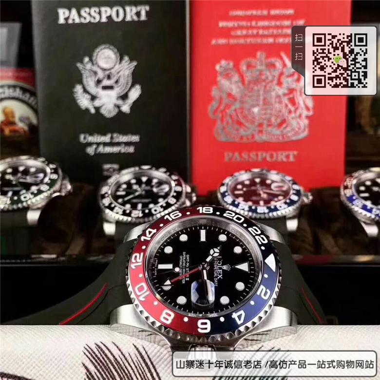 复刻版劳力士格林尼治型男士表  精仿116719-BLRO蓝红百事圈手表图片