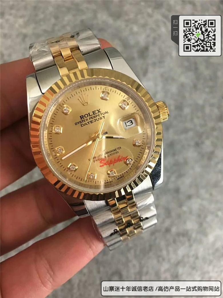 复刻版劳力士日志型系列男表 精仿116233香槟盘镶钻手表图片
