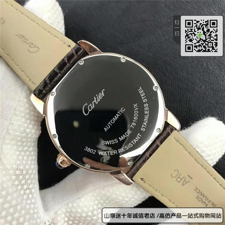 精仿卡地亚RONDE DE CARTIER系列男表 复刻W6701009手表图片