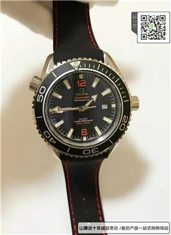 复刻版欧米茄海马系列男表 精仿232.32.44.22.01.001手表 ☼