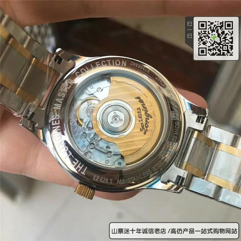 精仿浪琴制表传统系列L2.518.5.37.7腕表图片