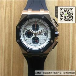复刻版爱彼皇家橡树离岸型系列男表 精仿26400SO.OO.A002CA.01手表 ☼