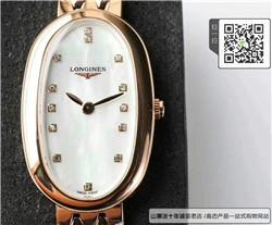 高仿浪琴优雅系列女表  高仿L2.306.4.87.6手表 ☼