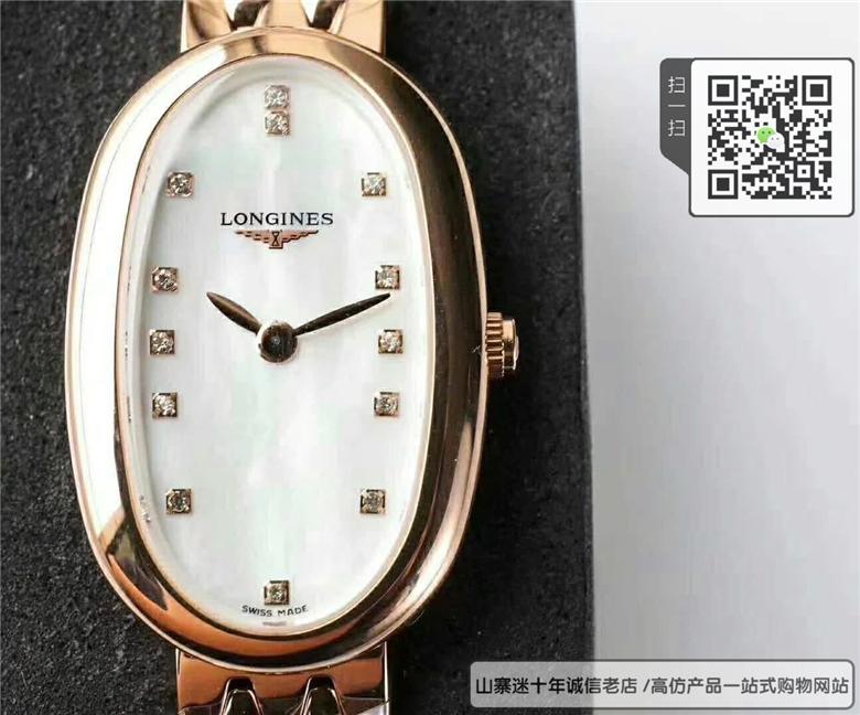 高仿浪琴优雅系列女表  高仿L2.306.4.87.6手表图片