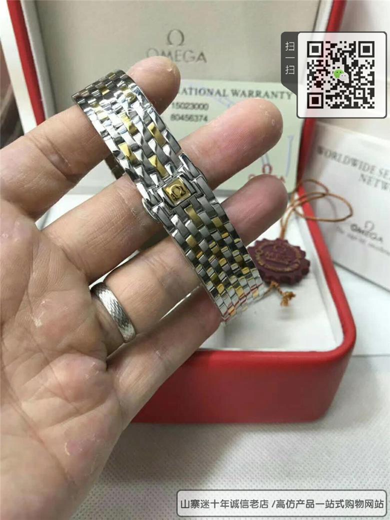 精仿欧米茄蝶飞系列全钢表壳表带36.5MM图片