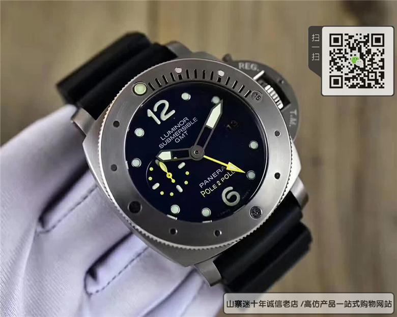复刻版沛纳海LUMINOR 1950系列男表 高仿PAM00719手表图片