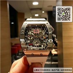 精仿里查德米尔男士系列男表  精仿RM 011 FLYBACK CHRONOGRAPH手表 ☼