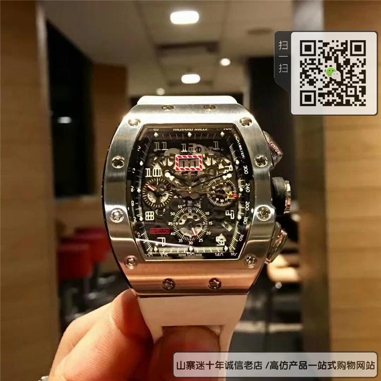 精仿里查德米尔男士系列男表  精仿RM 011 FLYBACK CHRONOGRAPH手表图片