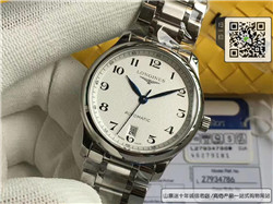 复刻版浪琴制表传统系列男表  精仿L2.628.4.78.6手表 ☼