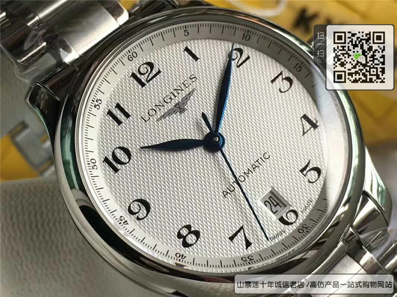 复刻版浪琴制表传统系列男表  精仿L2.628.4.78.6手表图片