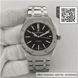 精仿爱彼皇家橡树系列男表  高仿15400ST.OO.1220ST.01手表 ☼