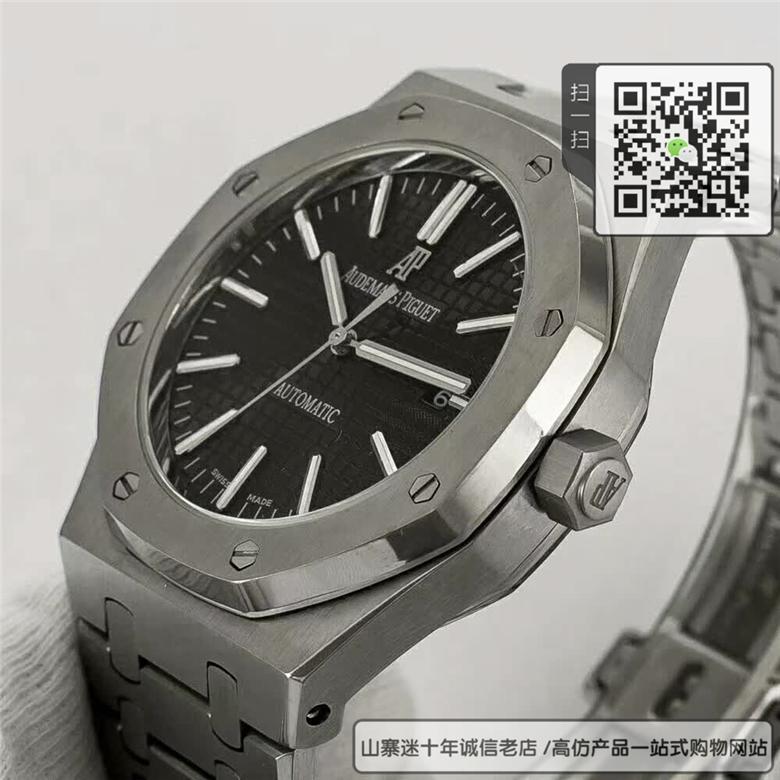 精仿爱彼皇家橡树系列男表  高仿15400ST.OO.1220ST.01手表图片