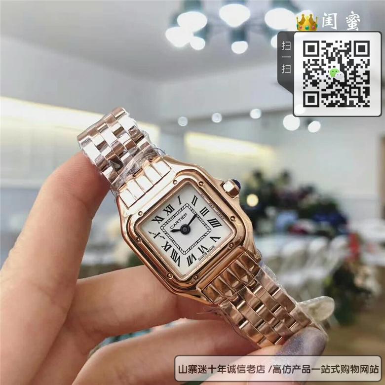 精仿卡地亚PANTHÈRE DE CARTIER系列女表 精仿WSPN0007手表图片