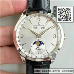 高仿积家大师系列男表  高仿1552520手表 ☼