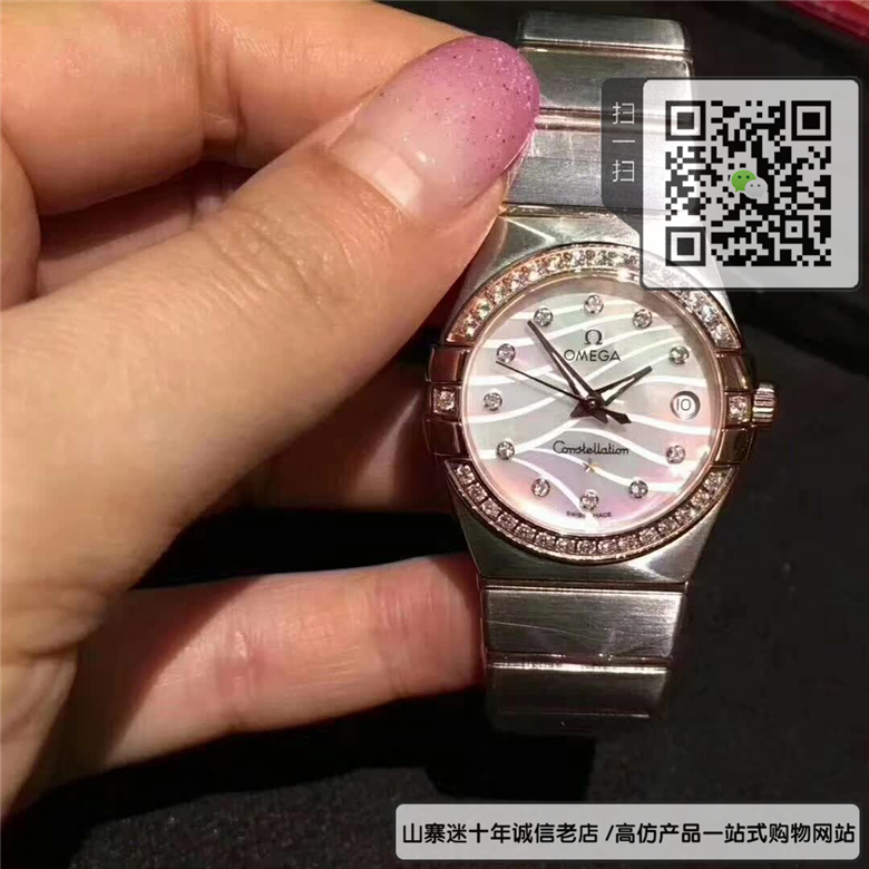 复刻版欧米茄星座系列女表 精仿123.15.27.20.55.002手表图片