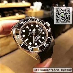 复刻版劳力士游艇名仕型系列男表  高仿116655-Oysterflex bracelet手表 ☼