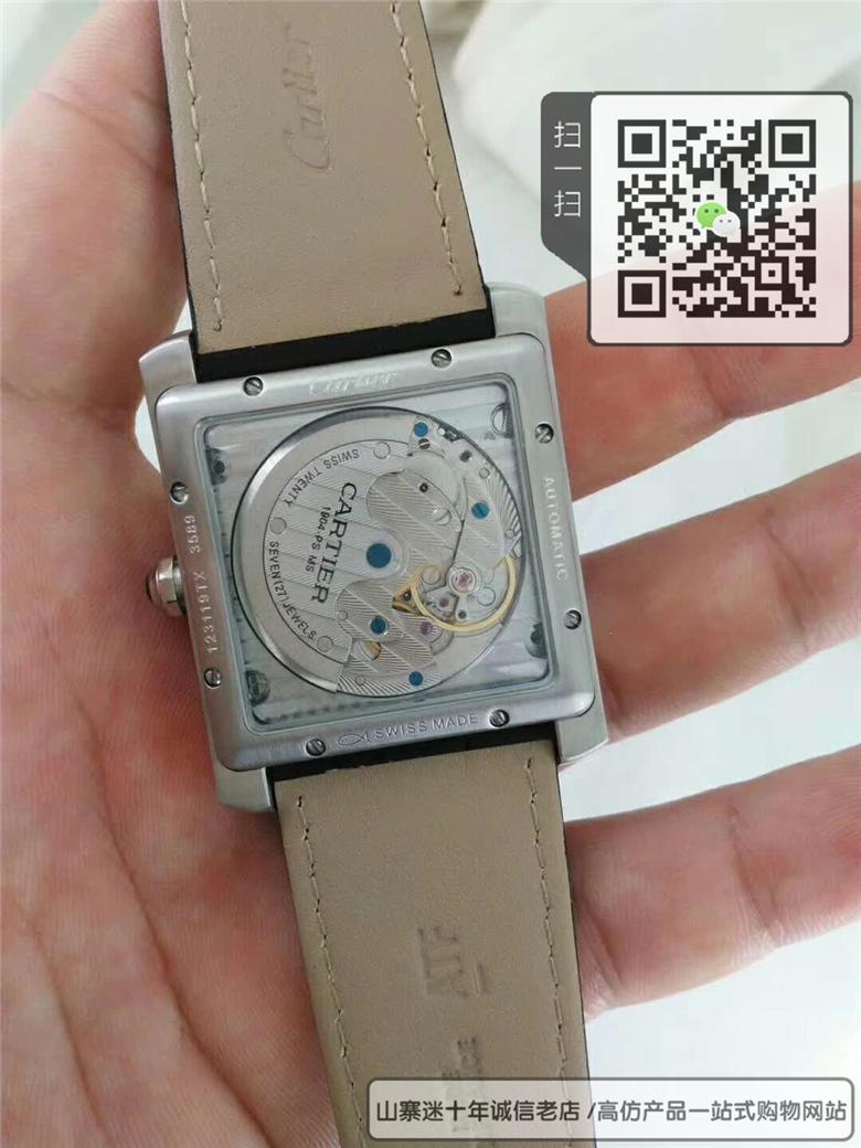 复刻版卡地亚坦克系列男表 精仿W5330003手表图片