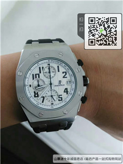 高仿爱彼皇家橡树系列男表  高仿26170ST.OO.D091CR.01手表 ☼