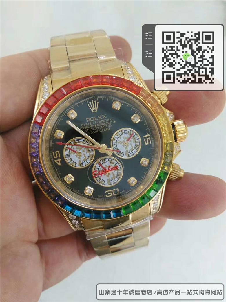 精仿劳力士宇宙计型迪通拿系列男表  精仿116598 RBOW手表图片