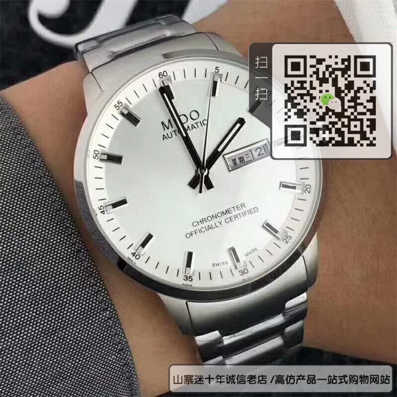 复刻版美度指挥官系列男表 复刻M021.431.11.041.00手表图片