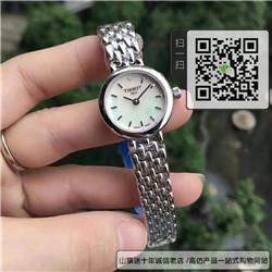 高仿天梭T-LADY系列女表 高仿T058.009.11.031.00手表 ☼