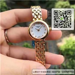 精仿天梭T-LADY系列女表  复刻T058.009.33.111.00手表 ☼