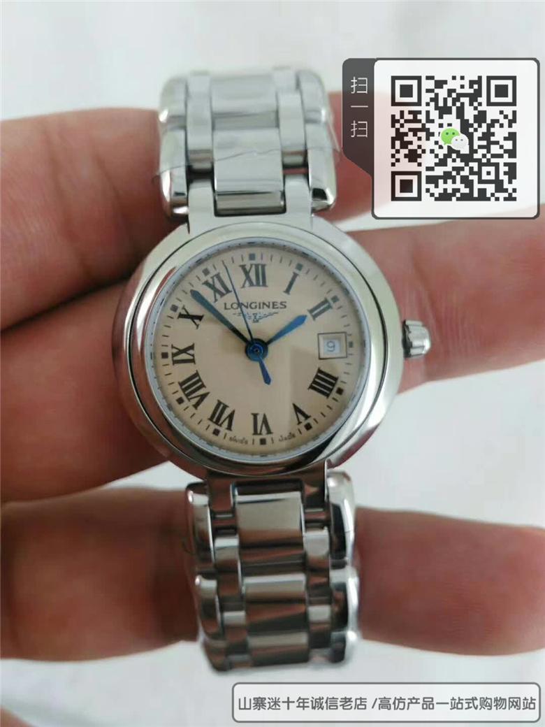 高仿浪琴优雅系列女士表  高仿L8.113.4.71.6手表图片