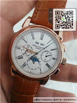 高仿百达翡丽超级复杂功能计时系列男表 高仿5970R-001手表 ☼
