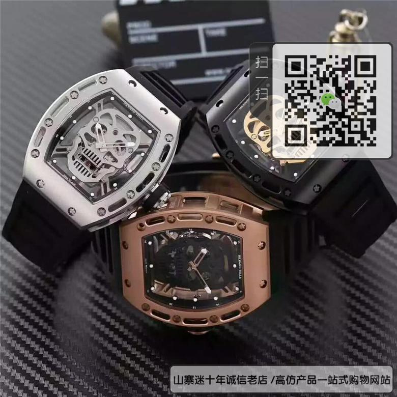 精仿里查德米尔男士系列男表  精仿RM 052手表图片