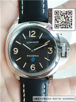 复刻版沛纳海LUMINOR系列男表 精仿PAM01000手表 ☼