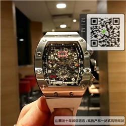 精仿里查德米尔男士系列  精仿RM 011 FLYBACK CHRONOGRAPH手表 ☼