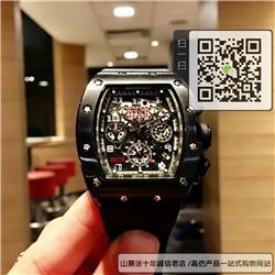 高仿里查德米尔男士系列  高仿RM 011 FLYBACK CHRONOGRAPH手表 ☼