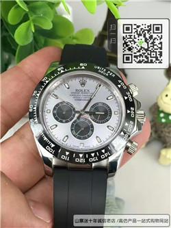 复刻版劳力士宇宙计型迪通拿系列男表 高仿M116519ln-0024手表 ☼