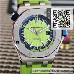 精仿爱彼皇家橡树离岸型系列男表  精仿15710ST.OO.A038CA.01手表 ☼