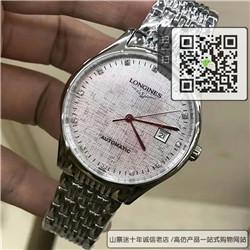 精仿浪琴制表传统系列男表 精仿L4.310.4.77.6手表 ☼