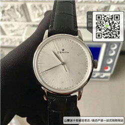 复刻版真力时ELITE系列男表 复刻18.2270.6150/01.C498手表 ☼