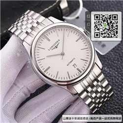 精仿浪琴优雅系列男表 高仿L4.774.4.12.6手表 ☼