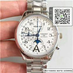 高仿浪琴制表传统系列男表 高仿L2.673.5.78.7手表 ☼