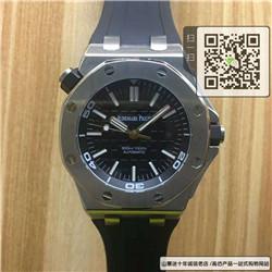 高仿爱彼皇家橡树离岸型系列男表 高仿15709TR.OO.A005CR.01手表 ☼