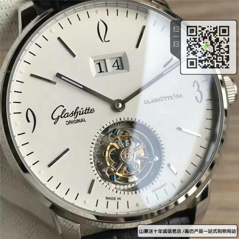 复刻版格拉苏蒂原创议员系列男表 复刻1-94-03-05-04-01 (带扣)手表图片