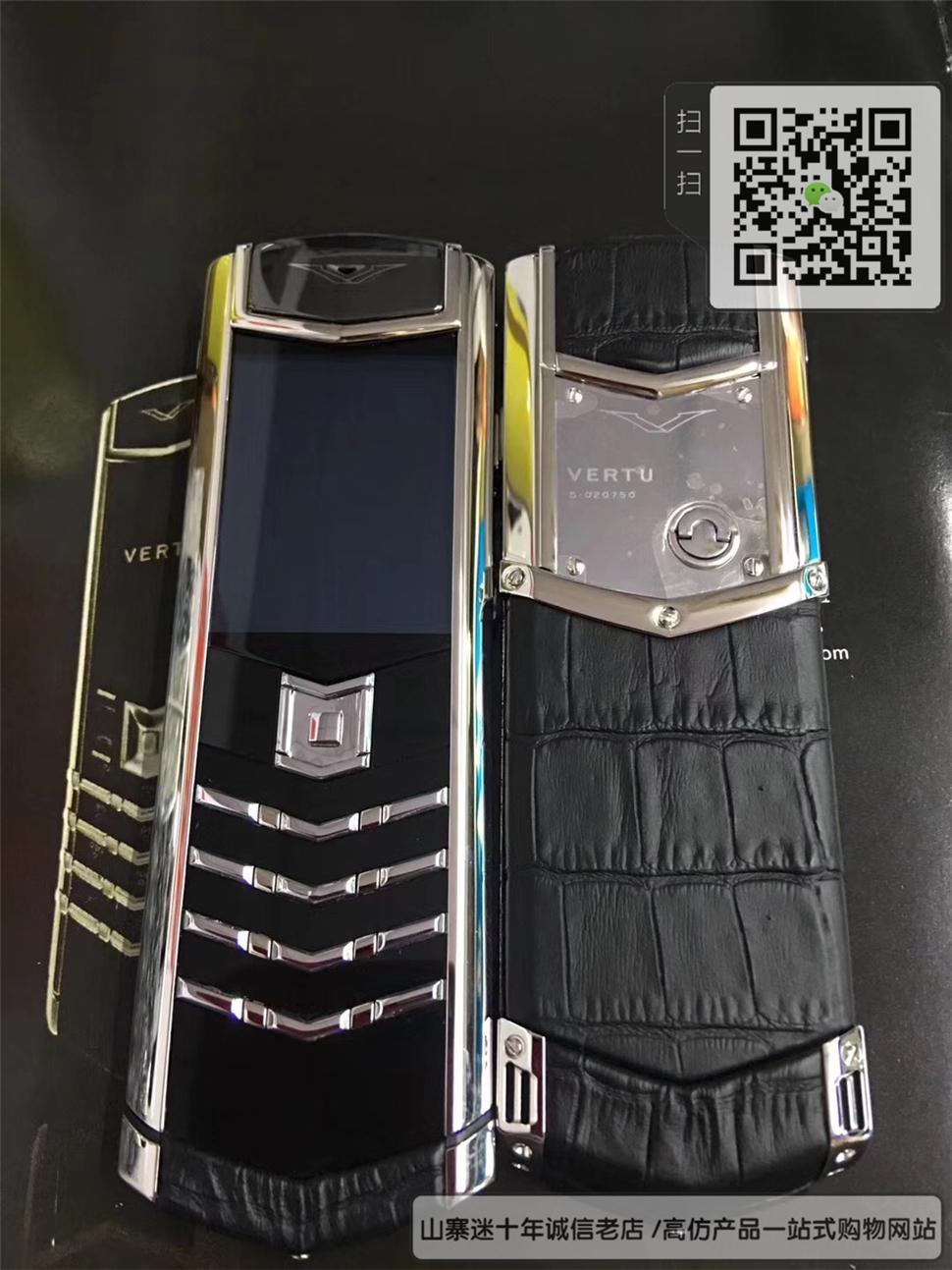 高仿纬图VERTU直板手机-黑色+白金-鳄鱼皮-隐藏键盘 ☼